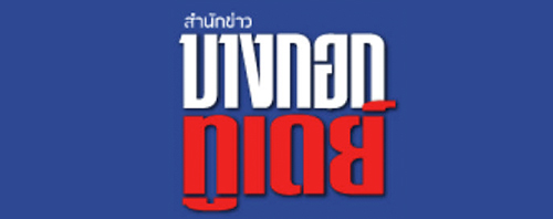 bangkok-today